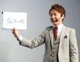マインドハッカーのトニー・ジャン (C)ORICON NewS inc.