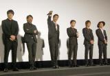 映画『HiGH&LOW THE MOVIE』の舞台あいさつにAKIRA(中央)らが登壇 (C)ORICON NewS inc.
