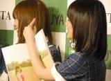 「私、このへんにいるのかな」と遥か上空を指差す生田絵梨花 (C)ORICON NewS inc.