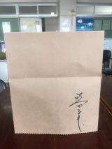 テレビ東京系ドラマ『こえ恋』松原くん紙袋に落合モトキのサイン
