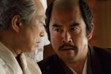 NHK大河ドラマ『真田丸』第31回より。秀吉の枕元に家康が現れ…