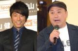 (左から)田村淳、山本圭壱 (C)ORICON NewS inc.
