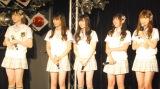 ゲームコーナー「セクシーシンクロ対決」を見守るメンバー…=NMB48新曲「僕はいない」発売記念イベント (C)ORICON NewS inc.