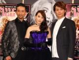 『スウィート・チャリティ』製作発表会に出席した(左から)岡幸二郎、知英 、平方元基 (C)ORICON NewS inc.