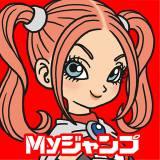 集英社が新漫画アプリ『Myジャンプ』を開始。イラストは鳥山明氏が担当 (C)バードスタジオ/集英社