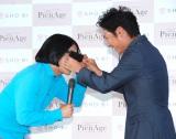 コスメコンタクト『PienAge luxe』新商品発売記者会見に出席した永野 (C)ORICON NewS inc.