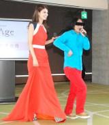 コスメコンタクト『PienAge luxe』新商品発売記者会見に出席した(左から)マギー、永野 (C)ORICON NewS inc.