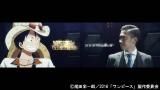 『ワンピース×香川真司SP絆リフティング』が8日、YouTube上で公開