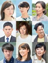 ドラマスペシャル 湊かなえサスペンス『望郷』テレビ東京系で年内放送予定。出演者を一挙発表(C)テレビ東京