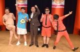 『道民笑いの日 よしもとスペシャルライブ』に出演した(左から)とにかく明るい安村、タカアンドトシ、8.6秒バズーカー (C)ORICON NewS inc.