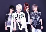 10月の日比谷野音公演で解散することを発表したDIV(左から:ちょび、CHISA、satoshi、将吾)