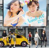 NMB48渡辺美優紀卒業シングル「僕はいない」が初登場1位