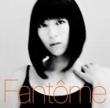 宇多田ヒカル、8年半ぶり新アルバム『Fantome』ジャケット写真