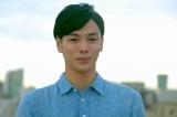 BSスカパー!で8月8日朝に無料放送される『あの日の君に、』佑太役の柾木玲弥