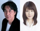 司馬遼太郎氏の実写映画『関ヶ原』に出演する(左から)役所広司と有村架純