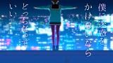 nowiseeが2015年8月に第1弾として発表した「バイブレーション」MV