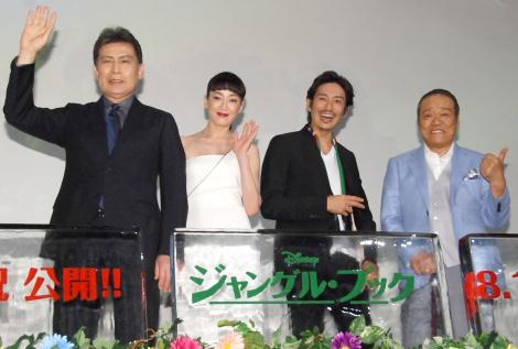 映画『ジャングル・ブック』舞台あいさつイベントに出席した(左から)松本幸四郎、宮沢りえ、伊勢谷友介、西田敏行 (C)ORICON NewS inc.