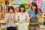 (左から)生駒里奈、西野七瀬、高山一実