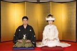 鞠子の白無垢姿(C)NHK