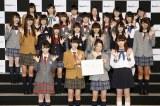 欅坂46の初代メンバーとなる22人 (C)ORICON NewS inc.