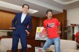 知事と一緒にギャグ「チャチャマンボ」を披露