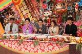 カンニング竹山とアンジャッシュの渡部建が9月11日放送のテレビ西日本制作・フジテレビ系列バラエティ番組『ニッポンねほりはほり』(後4:05)に出演 (C)TNC