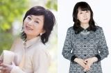 ザ・ピーナッツのトリビュートアルバム『ザ・ピーナッツ トリビュート・ソングス』で「指輪のあとに」をカバーする太田裕美&谷山浩子