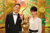 8月14日放送、ABC・テレビ朝日系『1位芸人が集結! ネタフェス2016夏笑い』司会は東野幸治と剛力彩芽(C)ABC