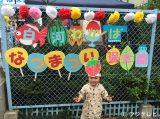 第4話より。保育園の夏祭りを楽しむ奈津子の息子・壮太(高橋幸之介)
