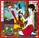 こちらは3年前に発売されたベストアルバム『天晴〜オールタイム・ベスト〜』