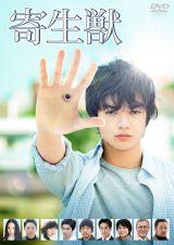 日本では二部作で興収35億円のヒットになっていた『寄生獣』