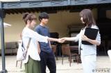 フジテレビ系連続ドラマ『好きな人がいること』(毎週月曜 後9:00)に出演する(左から)桐谷美玲、山崎賢人、池端レイナ