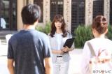 フジテレビ系連続ドラマ『好きな人がいること』(毎週月曜 後9:00)に出演する(左から)山崎賢人、池端レイナ、桐谷美玲