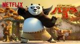 『カンフー・パンダ3』Netflixで8月19日より独占配信(C)2016 DreamWorks Animation LLC. All Rights Reserved.
