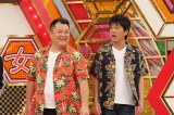 関西テレビ・フジテレビ系バラエティー『『村上マヨネーズのツッコませて頂きます!』 の1時間スペシャル(C)関西テレビ