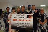 怪談の日(8月13日)に第1回『怪談ワールド・グランプリ』を開催 (C)ORICON NewS inc.