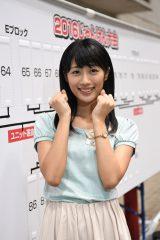 前回女王・藤田奈那は「もしかして勝てたらいいな、くらいのちょっと気楽な気持ちで頑張りたい」と意気込み(C)AKS