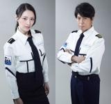 『ガードセンター24 広域警備指令室』に出演する栗山千明・上川隆也