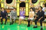 芳村真理がゲスト出演(C)テレビ朝日