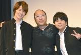 (左から)小西成弥、根本和政監督、前田航基(まえだまえだ) (C)ORICON NewS inc.