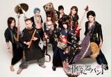 『HALLOWEEN PARTY 2016』に初登場する和楽器バンド