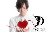『HALLOWEEN PARTY 2016』に出演するDAIGO