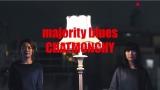 チャットモンチーが新曲「majority blues」のMV公開
