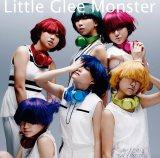 Little Glee Monster 6thシングル「私らしく生きてみたい/君のようになりたい」初回盤B