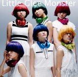 Little Glee Monster 6thシングル「私らしく生きてみたい/君のようになりたい」通常盤