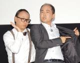 給料事情を明かしたトレンディエンジェル(左から)たかし、斎藤司 (C)ORICON NewS inc.