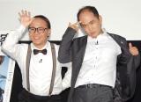 映画『秘密』<裏第九>お披露目イベントに出席したトレンディエンジェル(左から)たかし、斎藤司 (C)ORICON NewS inc.