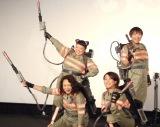 友近「ゴーストバスターズ・ジャパンは永久に不滅です!」=映画『ゴーストバスターズ』日本語吹き替え版3D特別上映会の模様 (C)ORICON NewS inc.