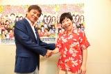 12年ぶりに吉本新喜劇に復帰した山田花子(右)と座長の内場勝則