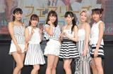 ミニライブを行ったフェアリーズ(左から)下村実生、井上理香子、藤田みりあ、伊藤萌々香、野本空、林田真尋